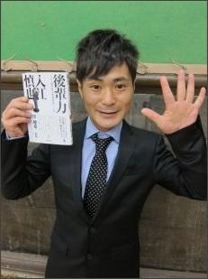 http://natalie.mu/owarai/news/71992