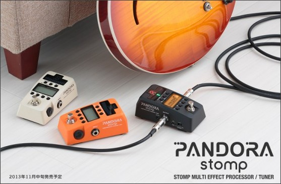 http://www.korg.co.jp/Product/Effector/PANDORAstomp/index.html