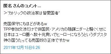 http://tokumei10.blogspot.com/2011/12/blog-post_192.html