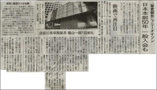 http://www.shiokinin.com/report/ph/ozawa/ozawa3-a2-2.gif