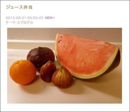 http://ameblo.jp/kei-yasuda/entry-12064093040.html