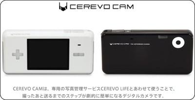 http://store.cerevo.com/