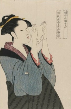 http://www.mfa.org/collections/search_art.asp?recview=true&id=234057&coll_keywords=utamaro&coll_accession=&coll_name=&coll_artist=&coll_place=&coll_medium=&coll_culture=&coll_classification=&coll_credit=&coll_provenance=&coll_location=&coll_has_images=&coll_on_view=&coll_sort=6&coll_sort_order=1&coll_package=0&coll_start=201&coll_view=2