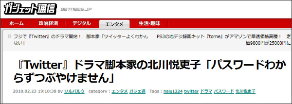 http://getnews.jp/archives/48589