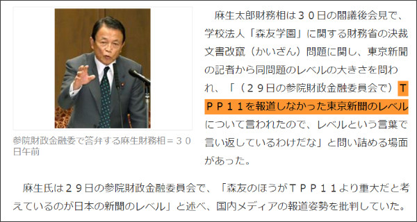 http://www.sankei.com/economy/news/180330/ecn1803300057-n1.html