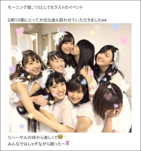 http://ameblo.jp/morningmusume-9ki/entry-12111647448.html
