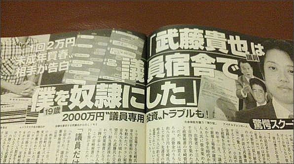http://livedoor.blogimg.jp/aokichanyon444/imgs/9/4/9434f4ea.jpg