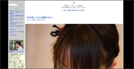 http://sorryfull.blog8.fc2.com/blog-entry-2453.html