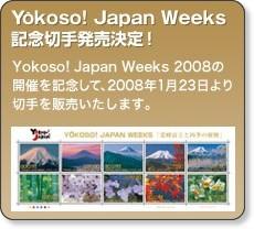 Yokoso! Japan Weeks