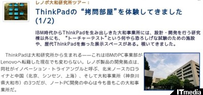 http://plusd.itmedia.co.jp/pcuser/articles/0706/13/news066.html
