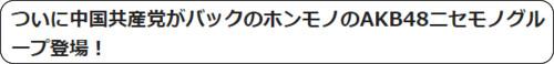 http://snh48.info/2015/06/7059/