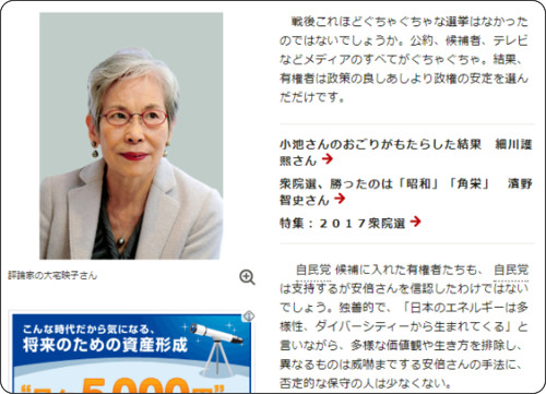http://www.asahi.com/articles/ASKBR51F3KBRULZU00D.html