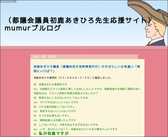 http://blog.livedoor.jp/mumur/archives/50556376.html