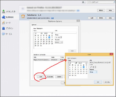 https://vsyoya-dm2305.files.1drv.com/y2prtYYw3mgAzO83bvw77Ea9Ixujhq4k86UEIMZOL5BBGPUZF6VqZi5xh7250vfrYJuRyA95Tc6MoR2Pa5KaJWHtZT7kMBd3ap0ejgJoP3yX2XIenUIqmM03qJ2yWVn6gjTc31l0T_yjNV6jHjFe4Wnhw/Firefox_Addons-TabAlarm%203.jpg?psid=1
