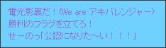 http://ameblo.jp/yarai-yarara/entry-11269912749.html
