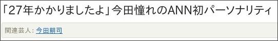 http://natalie.mu/owarai/news/92891