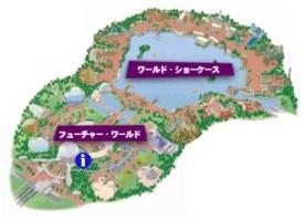 http://www.disney.co.jp/usparks/wdw/II/A/2/index.html