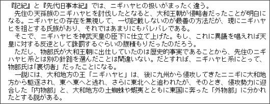 http://members3.jcom.home.ne.jp/sadabe/oni-megami/oni-megami-2-1.htm