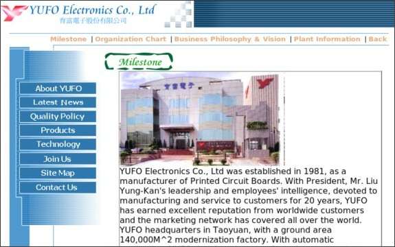 http://www.yufo.com.tw/E_index1.asp