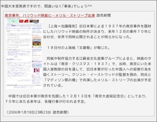 http://blog.livedoor.jp/kingcurtis/archives/50160976.html