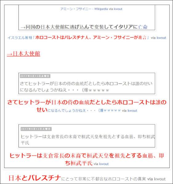 http://tokumei10.blogspot.com/2018/05/blog-post_21.html