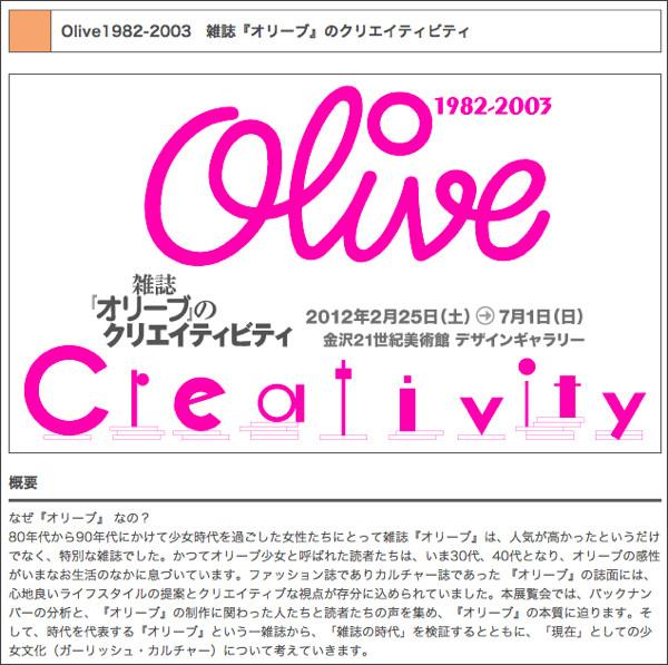 http://www.kanazawa21.jp/data_list.php?g=45&d=1129