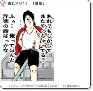 http://jigokuno.com/?eid=11