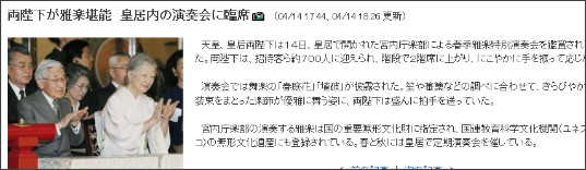 http://www.hokkaido-np.co.jp/news/dogai/365122.html