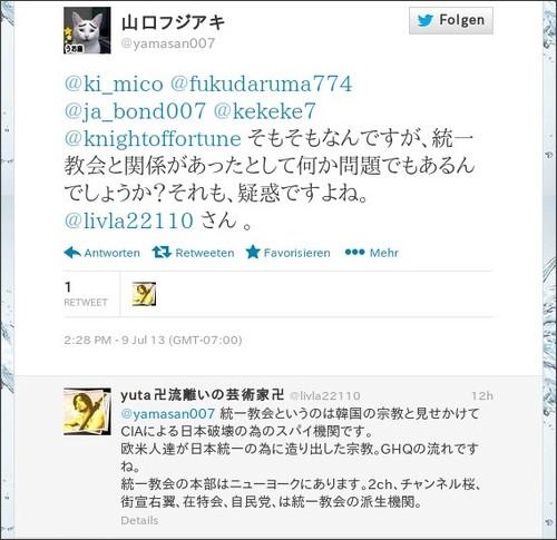 https://twitter.com/yamasan007/statuses/354713661195026434