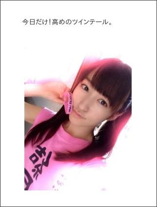 http://ameblo.jp/countrygirls/entry-12050165541.html
