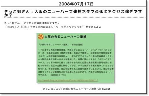 http://blog.livedoor.jp/moneymonkeyreport/archives/50998468.html?1216303052