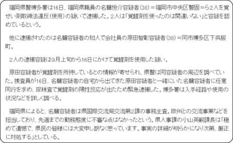http://www.nikkei.com/article/DGXNASJC16006_W3A910C1ACY000/