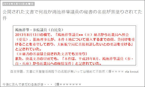 http://tokumei10.blogspot.com/2018/03/blog-post_78.html