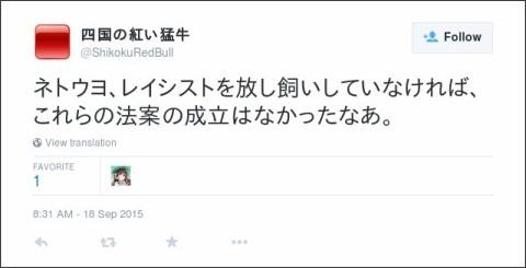 https://twitter.com/ShikokuRedBull/status/644896608841129984