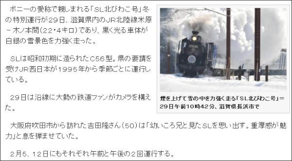 http://www.chunichi.co.jp/s/article/2012012990223545.html