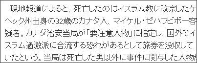 http://www.nikkei.com/article/DGXLASGM23H0T_T21C14A0MM0000/