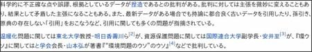 http://ja.wikipedia.org/wiki/%E6%AD%A6%E7%94%B0%E9%82%A6%E5%BD%A6