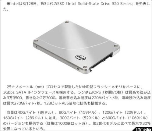 http://www.itmedia.co.jp/news/articles/1103/29/news050.html