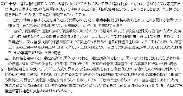 http://law.e-gov.go.jp/htmldata/S45/S45HO048.html