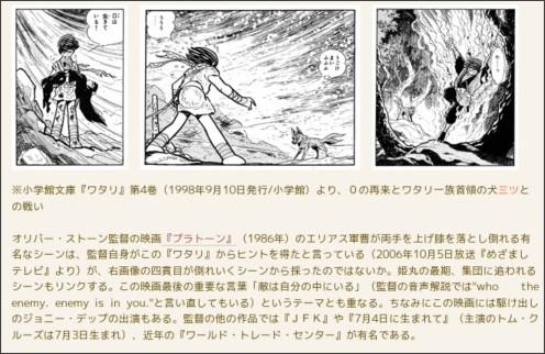 http://postother.exblog.jp/8102725