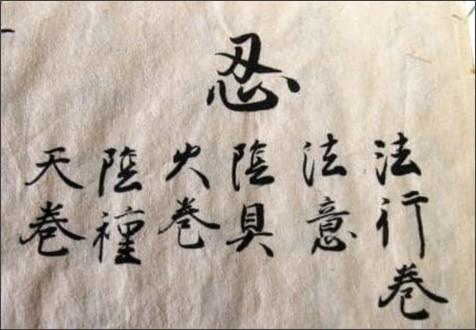 http://livedoor.blogimg.jp/vipper_6320/imgs/6/d/6da0837c-s.png