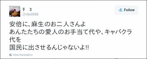 https://twitter.com/riko0058/status/661183053469843456