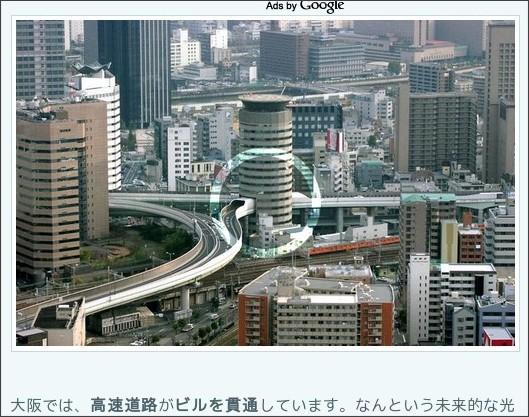 http://www.gizmodo.jp/2009/01/post_4861.html
