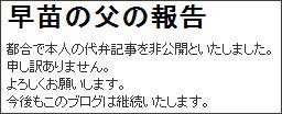 http://ameblo.jp/sakukaemaman/