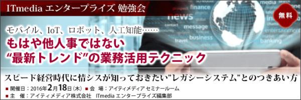 https://itmedia.smartseminar.jp/public/seminar/view/814