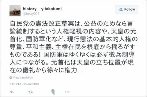 https://twitter.com/takay007/status/360587355435966464