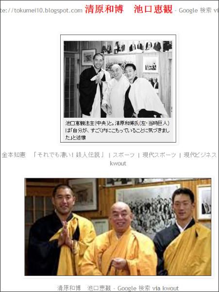 http://tokumei10.blogspot.com/2016/02/blog-post_28.html