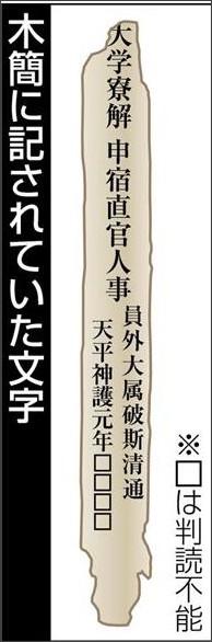 http://www.sankei.com/west/photos/161005/wst1610050057-p1.html