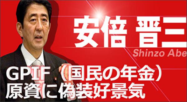 http://s-system4.up.seesaa.net/image/2120201520E5AE89E5808DE58685E996A320E5AE9FE7B8BE20E887AAE6B091E5859AE6B885E5928CE4BC9A20E5A4A9E79A8720E3838DE38388E382A6E383A820E887AAE7A7B0E6849BE59BBDE8808520E7A88EE98791E6B3A5E6A392.jpg