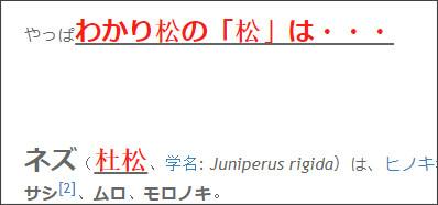 http://tokumei10.blogspot.com/2017/08/blog-post_42.html